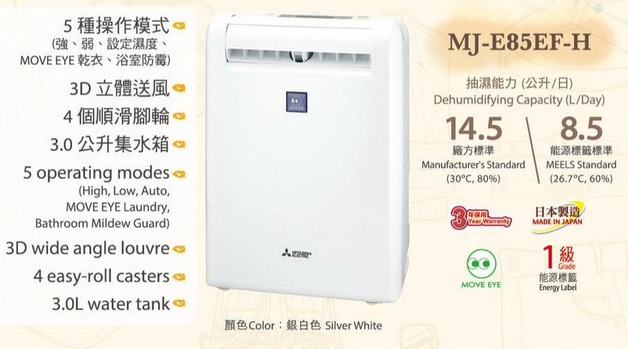 MJE85EFH MITSUBISHI